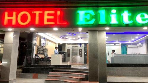 Hotel Elite, Ghaziabad