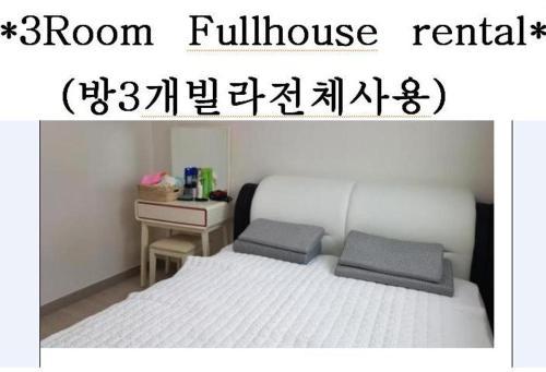 Woong House, Eun-pyeong