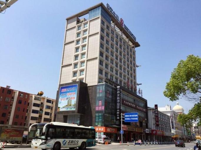 Jinjiang Inn (Middle Jiefang Road,Haimen), Nantong