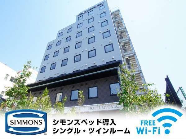 Hotel Livemax Tokyo Shiomi Ekimae, Kōtō
