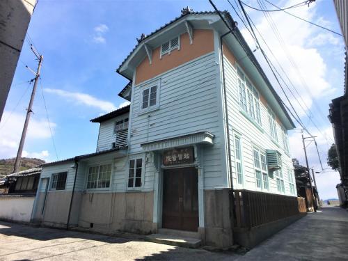 GUESTHOUSE Kusuhi, Kure