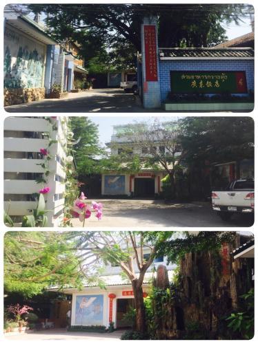 GG Sweet Home, Mae Sot