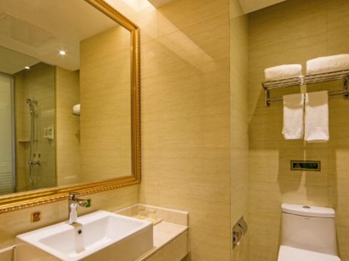 Vienna International Hotel Wuyi Mountain Branch, Nanping