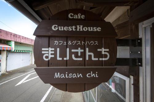 Maisan-chi Guesthouse & Cafe, Fujiyoshida