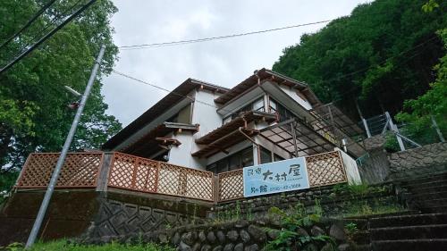 Onsen Minshuku Oomuraya No.3, Kyōtanabe