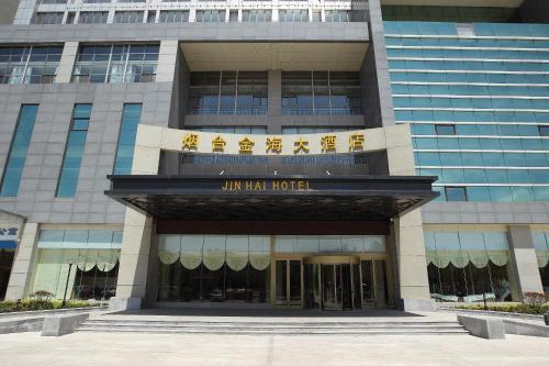 Yantai Jinhai Hotel, Yantai
