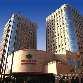 Xiangzhou Garden Hotel Dalian, Dalian