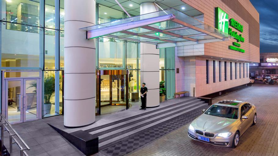 Holiday Inn Harbin City Centre, Harbin