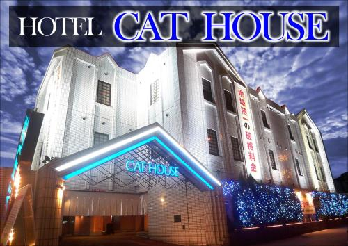 Cat House (Adult Only), Moriguchi