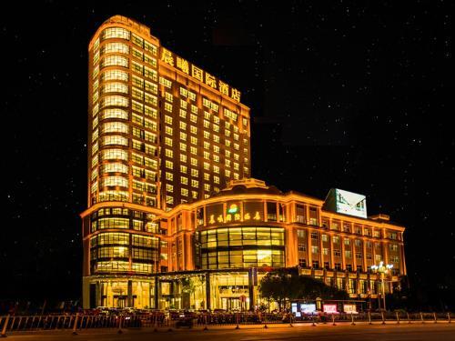 NingDe XiaPu ChenXi International Hotel, Ningde