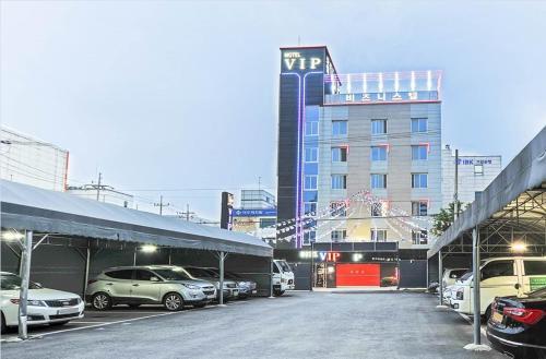 VIP HOTEL, Gwangsan