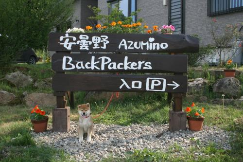 Azumino Backpackers, Unknown3