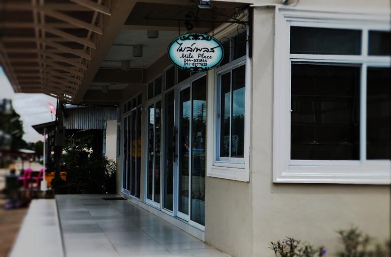 Mileplace, Muang Surin