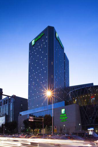Holiday Inn Aqua City Tianjin, Tianjin