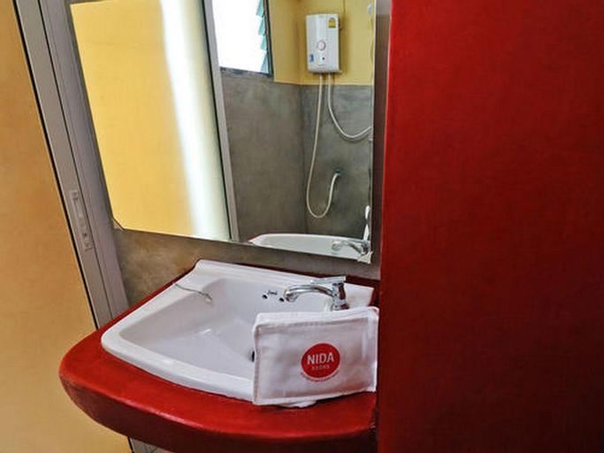 NIDA Rooms Ram Intra Bang khen Luxury, Bang Khen