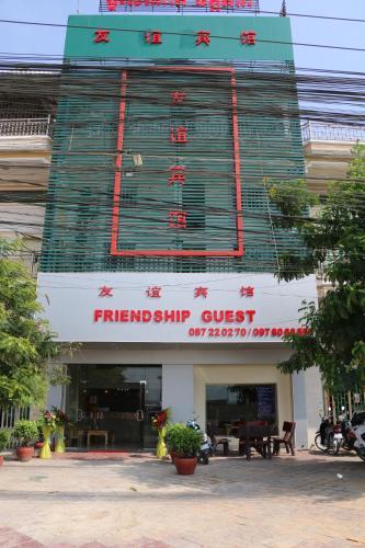 Friendship Hotel, Dangkao