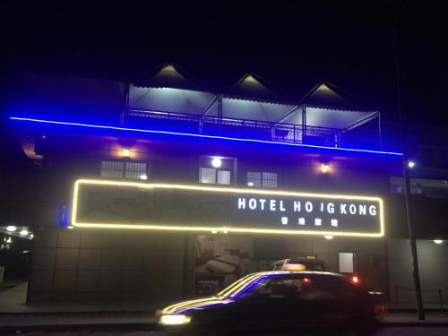 ETS Hong Kong Hotel, Pointe Noire