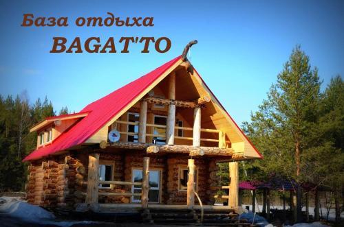 Italian Village BAGATTO, Orichevskiy rayon