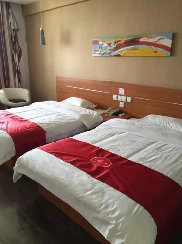 Thank Inn Chain Hotel Anhui Anqing Taihu Longshan Road, Anqing