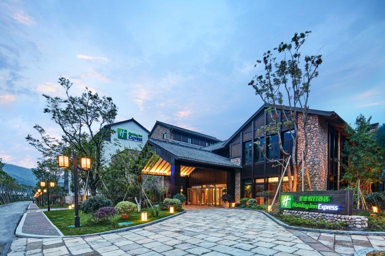 Holiday Inn Express Zhejiang Qianxia Lake, Lishui