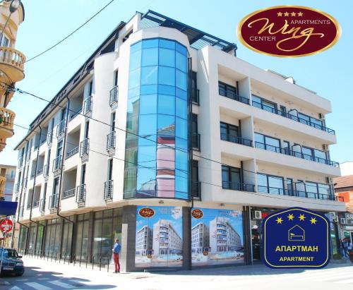 Wing Club Apartments- Center, Jagodina