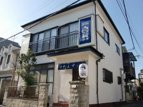 HISAYO'S INN - Hostel, Ōta
