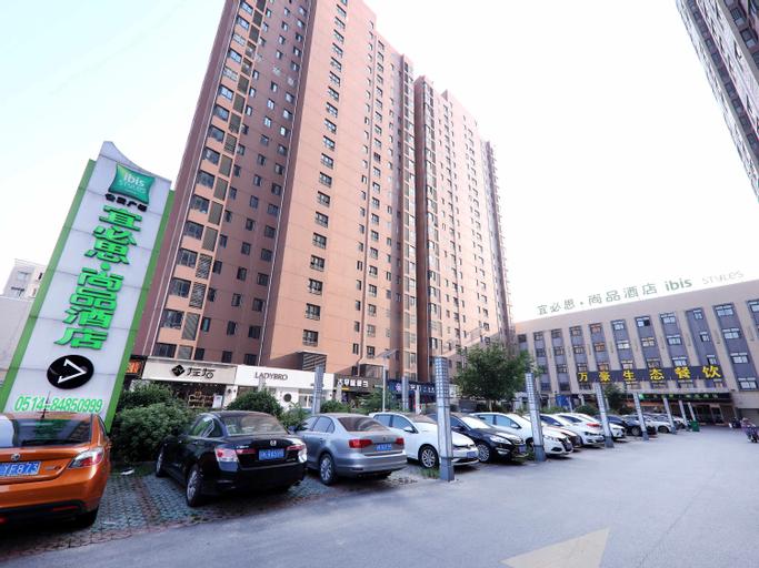 ibis Styles Yangzhou Gaoyou Bosideng Square Hotel, Yangzhou
