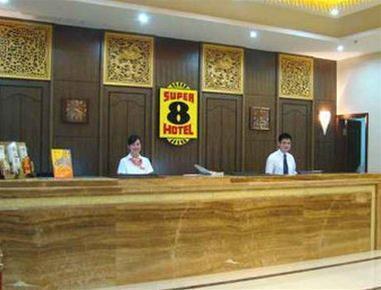 Super 8 Hotel Fuding Guo Yi, Ningde