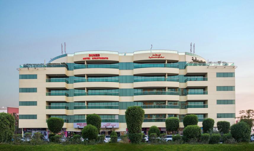Dunes Hotel Apartments, Al Qusais,
