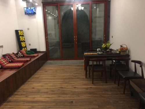 Mo Mo Inn, Dali Bai
