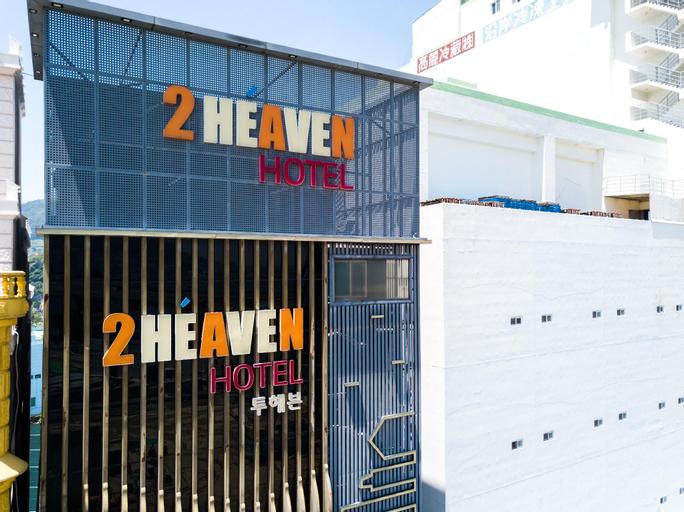 Two Heaven Hotel Busan Songdo, Seo