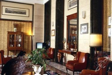 Grand Hotel e del Parco, L'Aquila