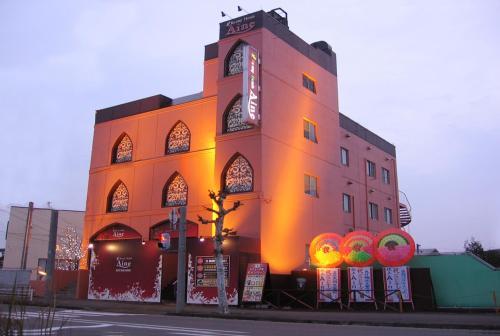 Restay Kitakami Aine (Adult Only), Kitakami