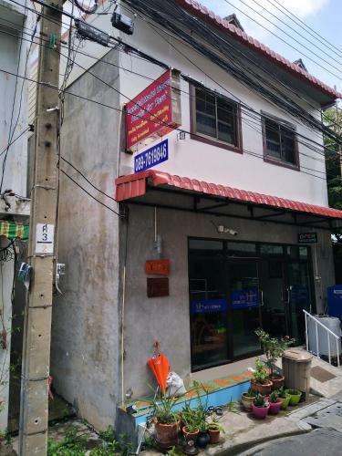 Model House 2543, Bang Na