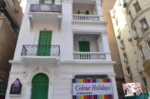 colour holidays, Heliopolis