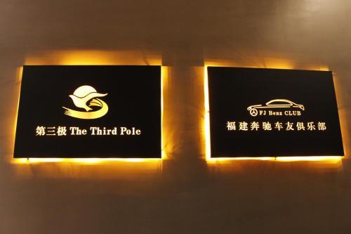 The Third Pole, Fuzhou