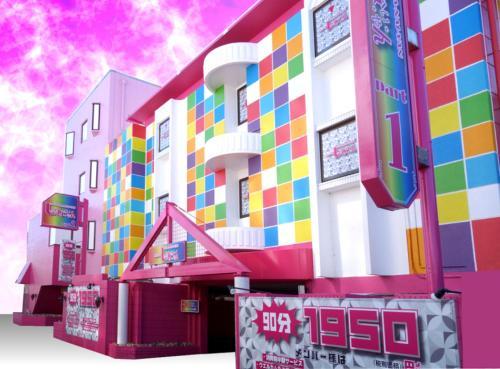 Hotel Sha A Nai Yan (Adult Only), Kishiwada