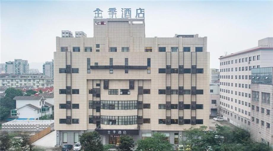 JI Hotel Anji Shengli West Road, Huzhou