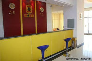 Super 8 Hotel Nanchang Wan Da Xing Cheng, Nanchang