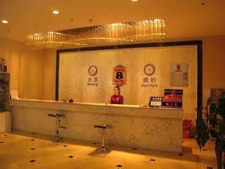 Super 8 Hotel Hami Jian She Dong Lu, Hami
