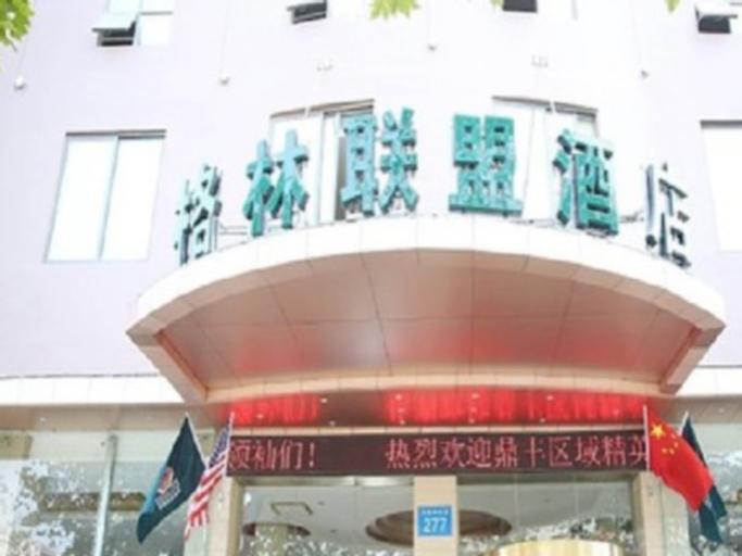 Greentree Alliance Yiyang County Zhimin Aveune, Shangrao