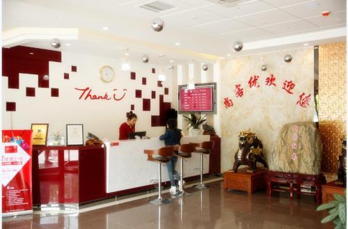 Thank Inn Chain Hotel Shandong ZaozhuangZhou North Tasi Road Government Affairs Center, Zaozhuang