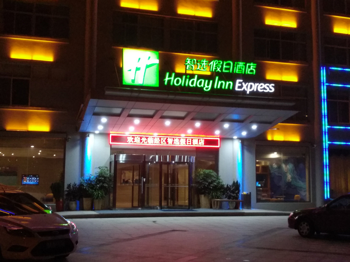 Holiday Inn Express-Weihai Economic Zone, Weihai