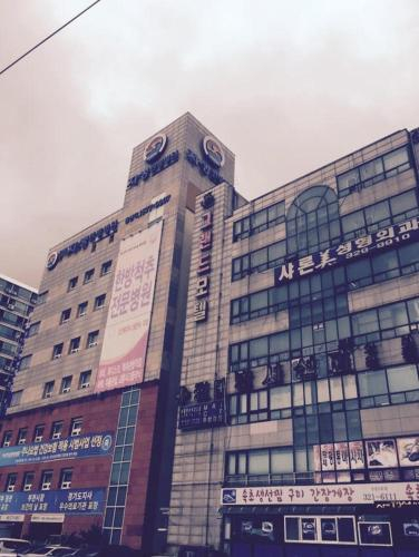 Grand Motel, Gyeyang