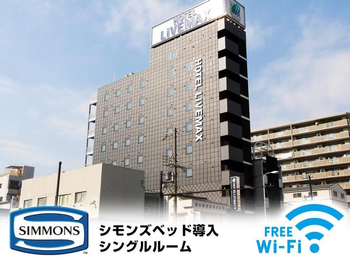 Hotel Livemax Osaka Domemae, Osaka