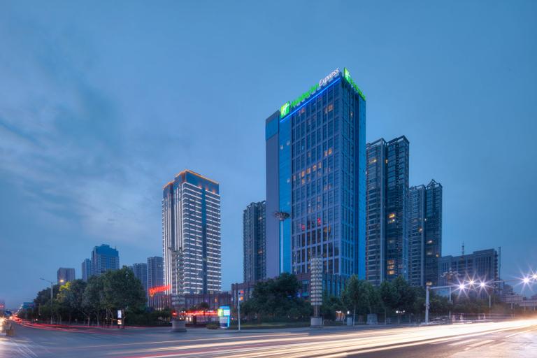 Holiday Inn Express Luoyang Yichuan, Luoyang