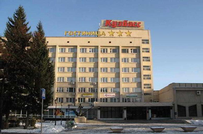 Hotel Kuzbass, Kemerovskiy rayon