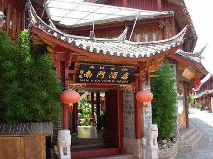Nan Men Lijiang, Jerantut