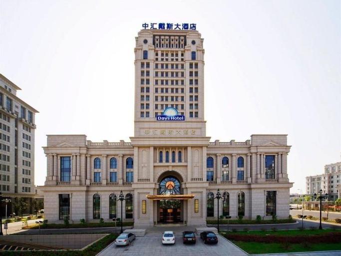 Days Hotel Zhong Hui Changshu, Suzhou