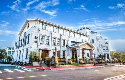 Lucky Garden Holiday Smart Hotel, Nanping